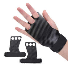 Carbon Synthetic fiber Hand Grips for Cross Training Kettlebells Powerlifting Chin Ups Pull Up WODs Gymnastics