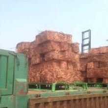 Grade AA strong Copper Quality of copper wire scrap 99.99% copper scrap Mill-berry 99.99%