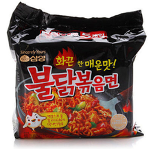 Korean noodle Hot Chicken ramen