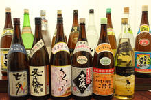 Internationally recognized traditional shochu Japanese alcohol with rich aroma