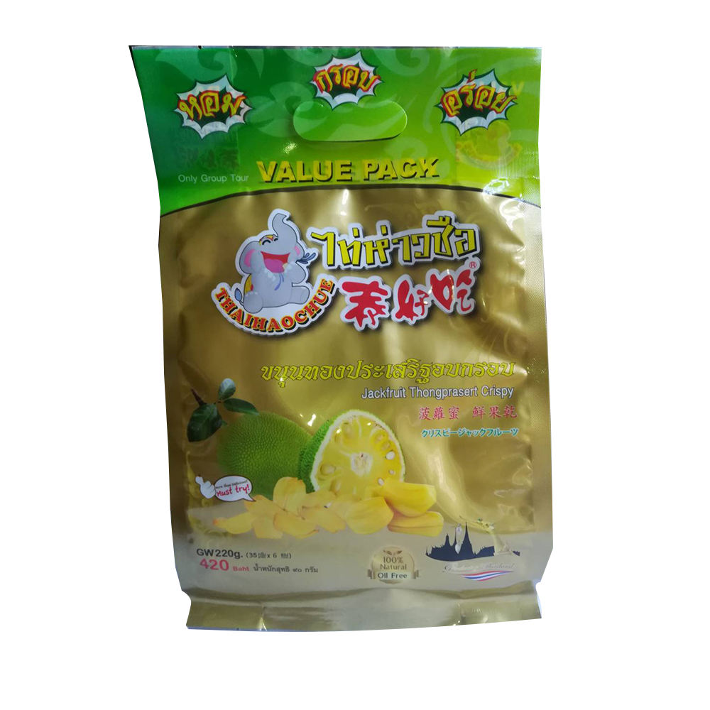 High Quality Chips 100% 40g Freeze Dried Jackfruit