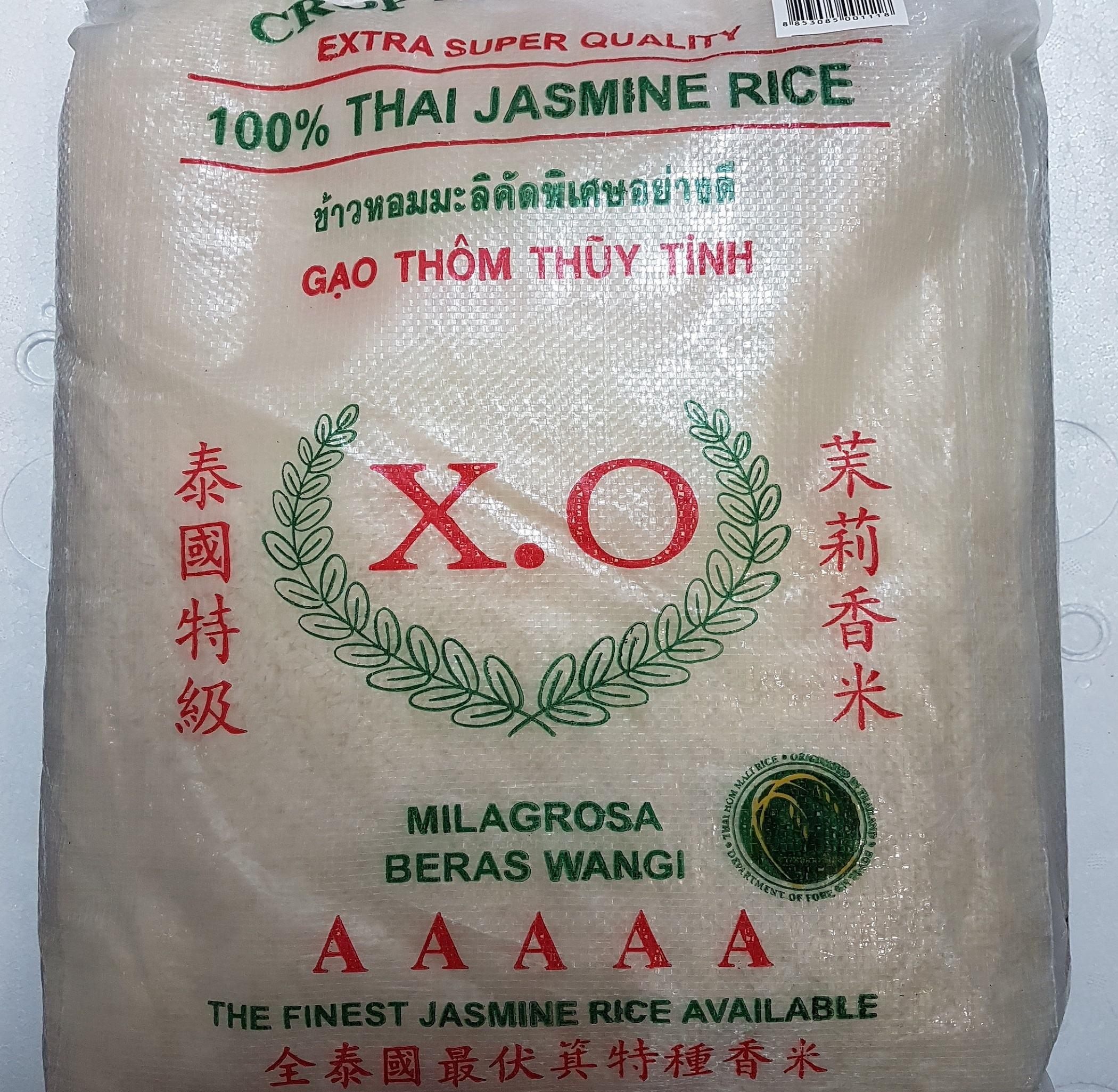 Premium Grade Jasmine Rice