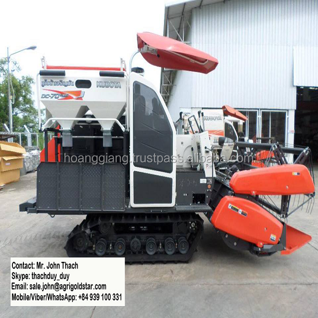 COMBINE HARVESTER DC 70G JAPAN NEW BRANCH