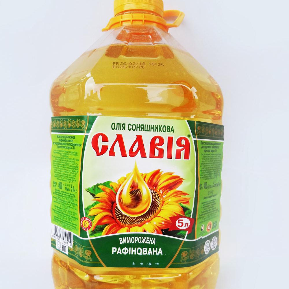 Slavia 5 liters refined sunflower oil