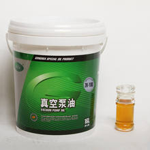 value rotary vacuum pump oil
