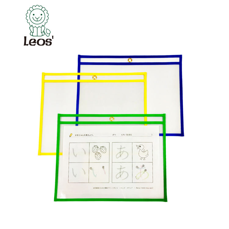 horizontal reusable dry erase sleeves for learning