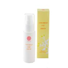 Wholesale Vitamin C Face Serum made in Japan with low price