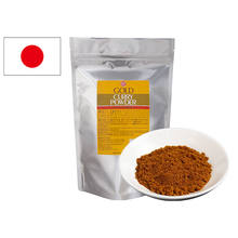 Japanese Spice Kitchen Spice Curry Powder
