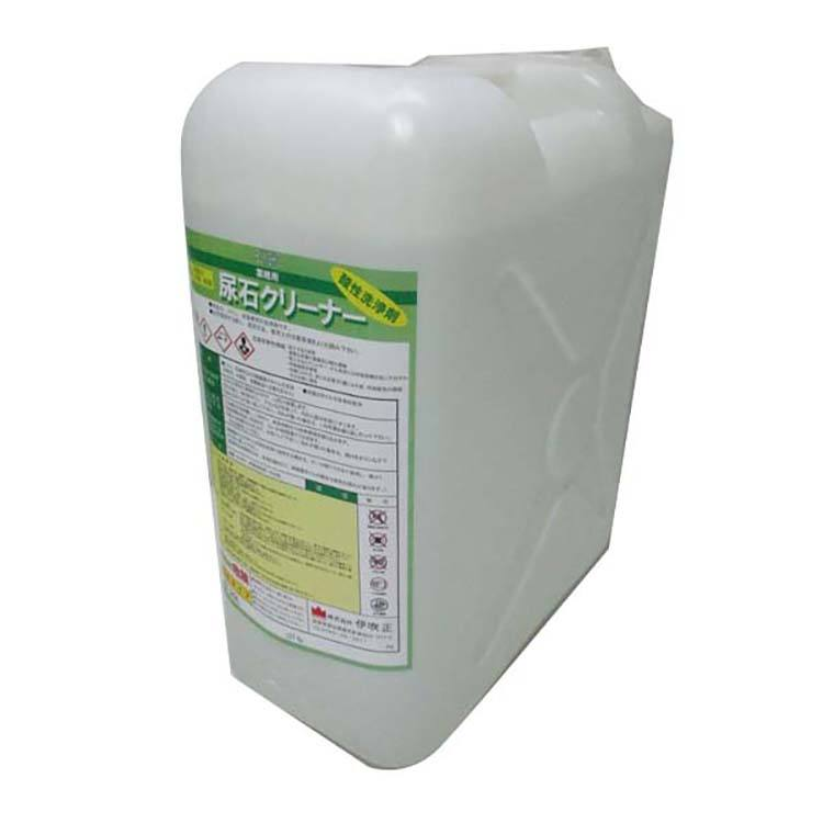 Wholesales high performance colorless liquid enzyme detergent