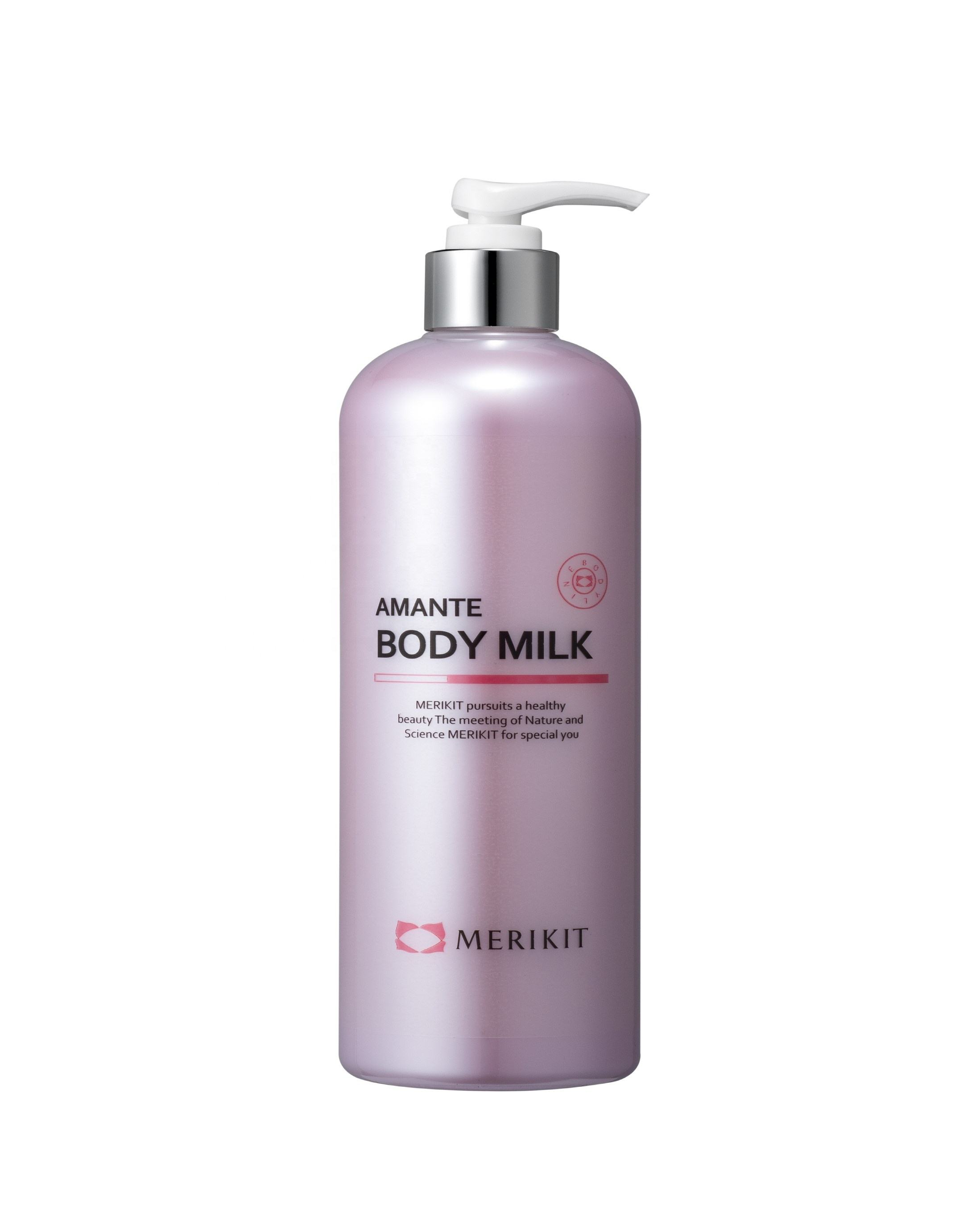 Body lotion, shea butter, moisturizing, Korean cosmetics