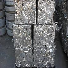aluminum scrap 6063 at wholesales prices