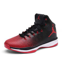Men Sneakers Basketball Sports Shoes manufacturer & supplier