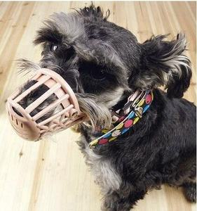 Pet Dog Muzzle Anti-bite Cover Adjustable Plastic Pet Muzzle