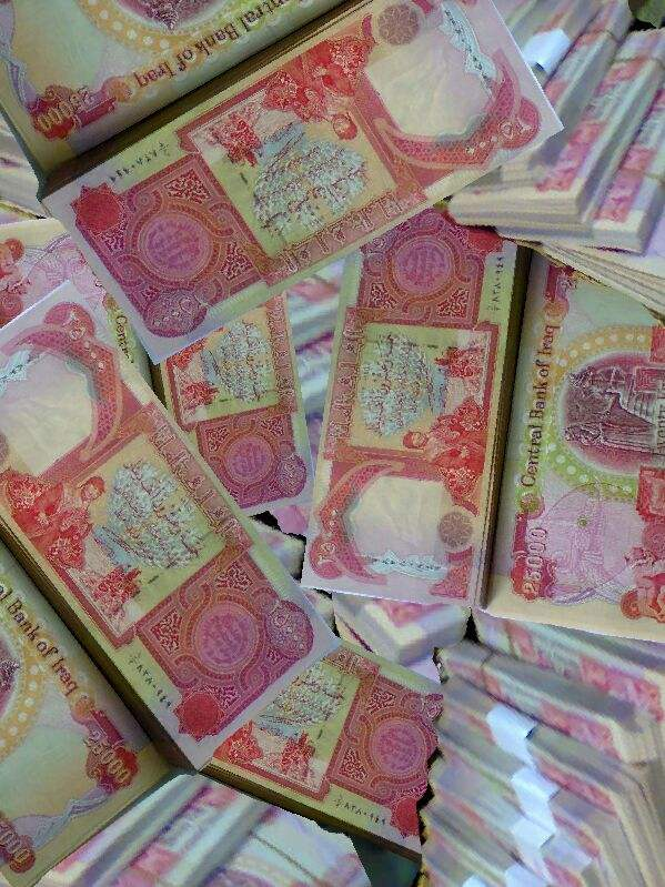 New Iraqi Dinar Currency Bo Niqd