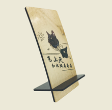 Customized Wooden promotional sublimation Phone Holder