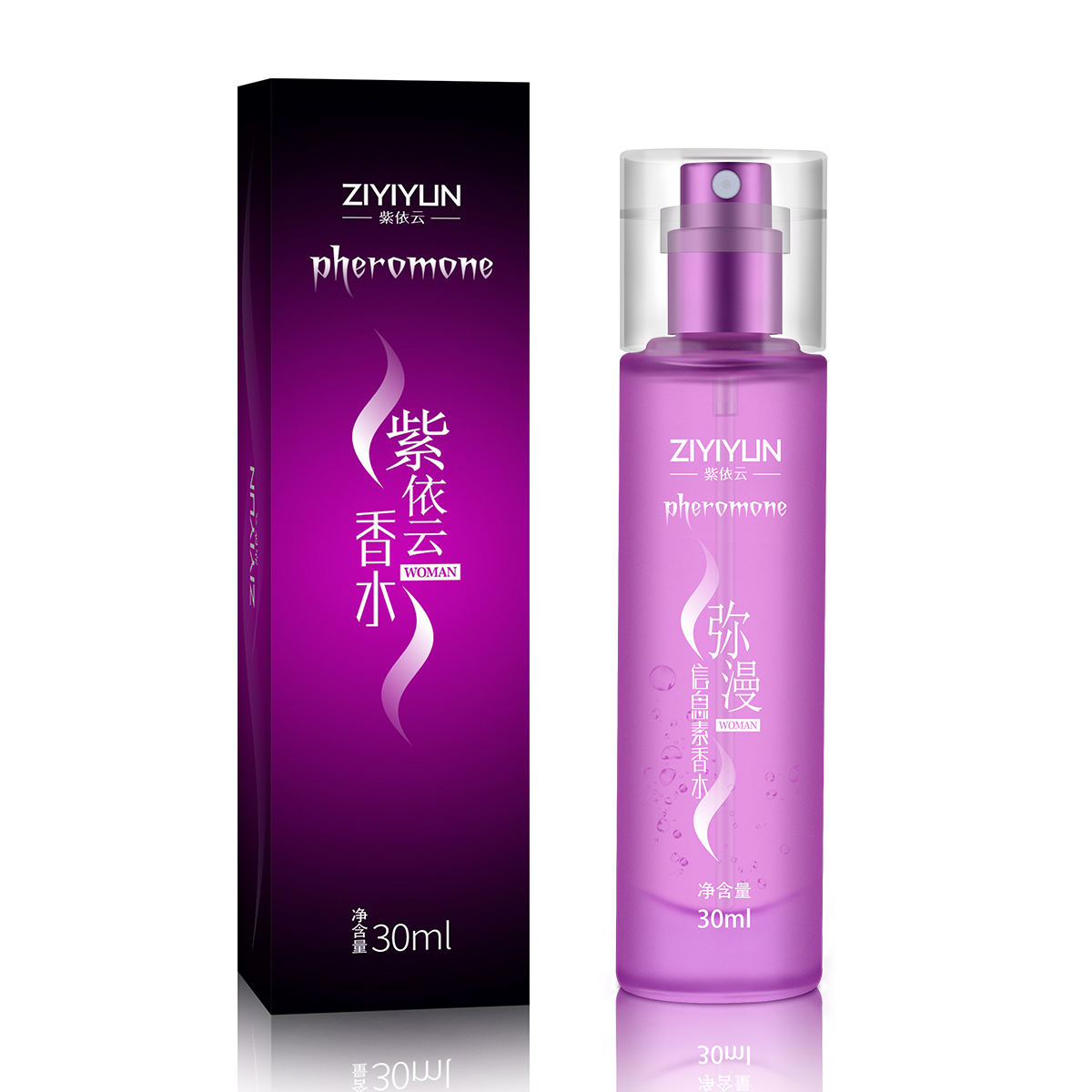 Haijie 2020 Hot Sell Enhance Sex Fun Women Perfume For Sex Life