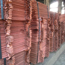 Top grade copper cathode available in large quantity now