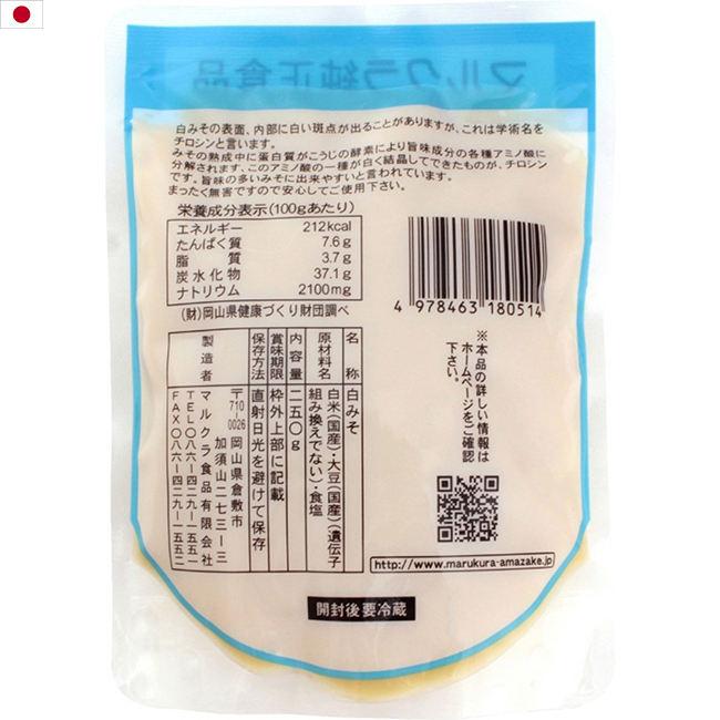 日本製便利オーガニック健康白い味噌250グラム× 60パック