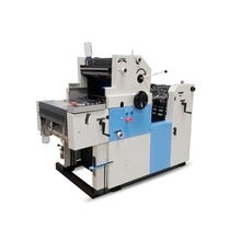 ZR56A Used Mini Offset Printing Machine