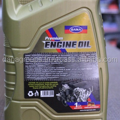 SYNTHETIC ENGINE OIL IN UAE
