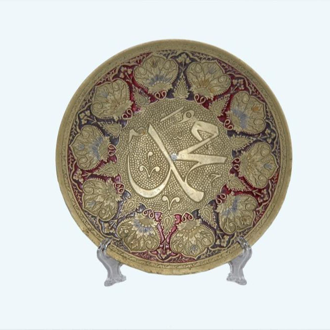 Metal Decoration Plate with Building Engravings,Gold Tone 99 Names of Allah 20cm Circle Wall