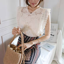 Snowflake lace blouse_korean women clothes