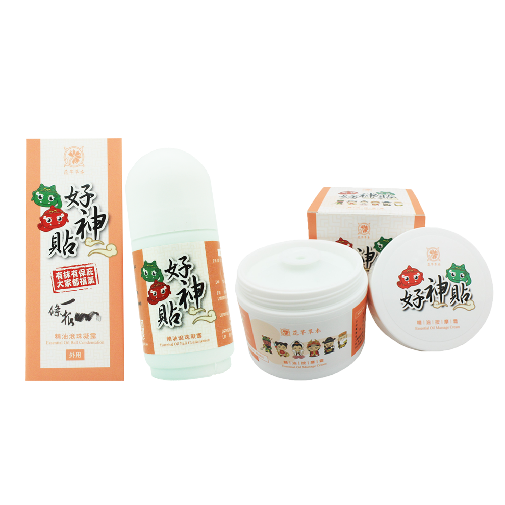 Two kinds pain relief topical massage cream bottle