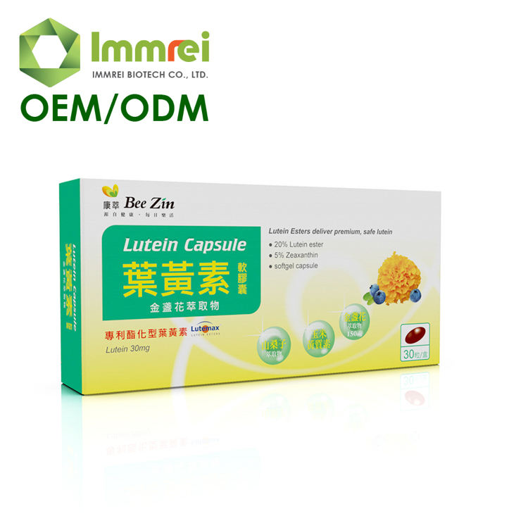 ISO HACCP Lutein Eyesight America Patent Eye Care Soft Capsules