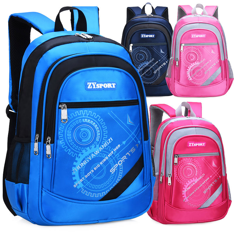 Fashion fancy nylon fabric new design kids backpack school bag