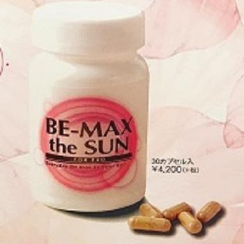 T-PRO BE-MAX the sun biotin supplement weight loss supplement health care supplement