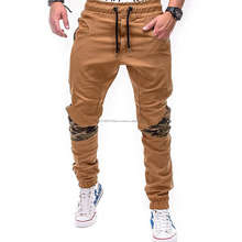 MEN`S JOGGER SPORTSWEAR CASUAL PANTS STYLISH WORK DANCE FASHIONABLE TROUSERS