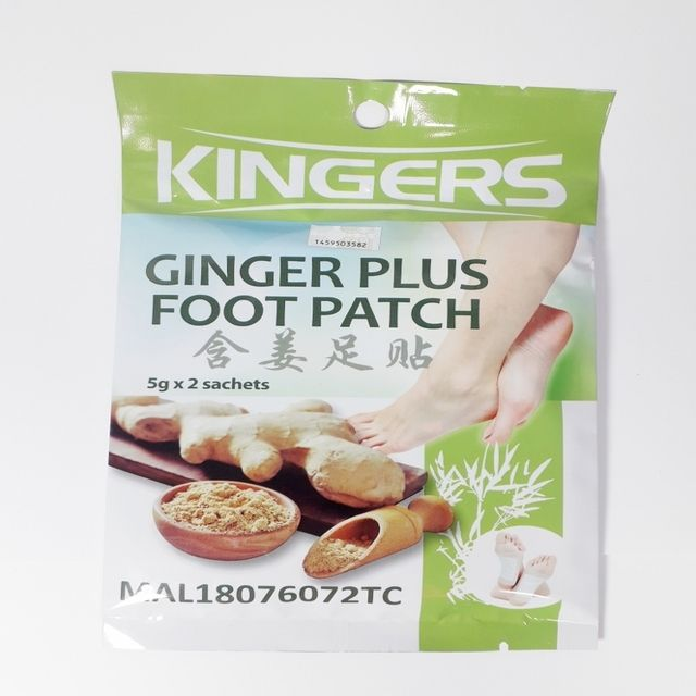 Health care Aroma Ginger detox foot pads patch adhesive sheet Kingers Ginger plus foot Patch high quality