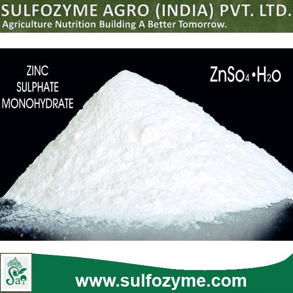 硫酸亜鉛33%肥料分