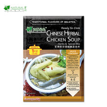35g Natural Leaf Chinese Herbal Chicken Soup Spices