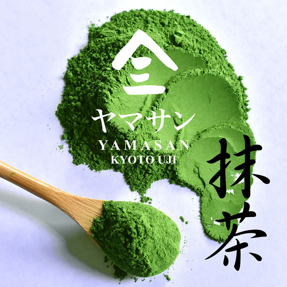 Highest Grade Organic Japanese Matcha Green Tea For Wholesale