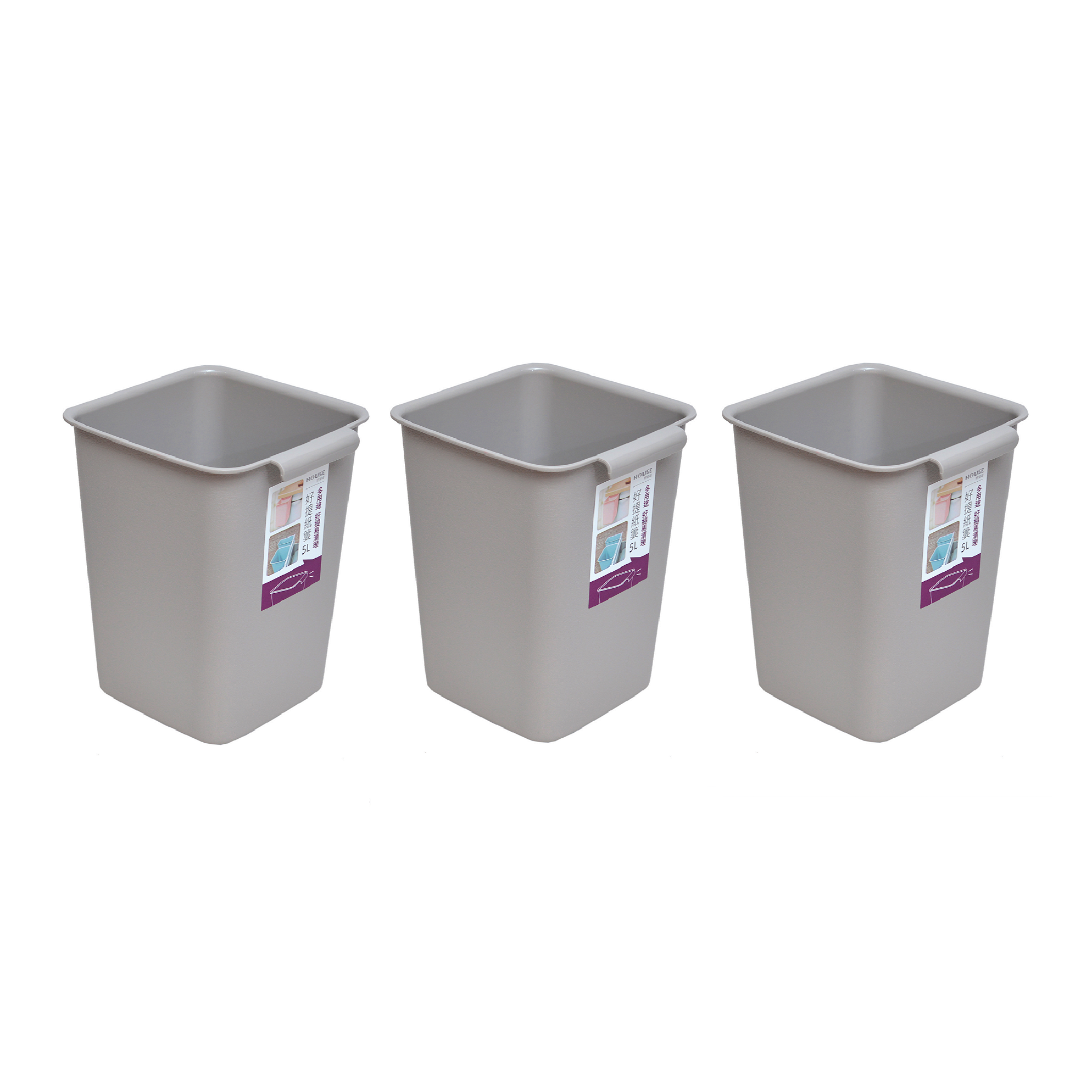 Low price wholesale small home trash bin plastic square cheap trash can