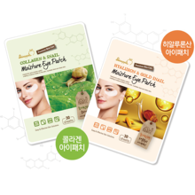 COLLAGEN & SNAIL Moisture Eye Patch