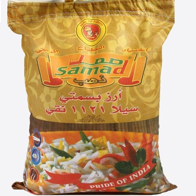 1121 Sella Long Grain Basmati Premium Rice