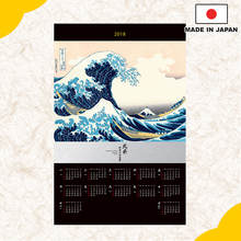Japanese traditional art calendar (wall tapestry) made in Japan