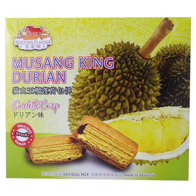 Musang King Gold Durian Flavor Biscuit Omellette Factory