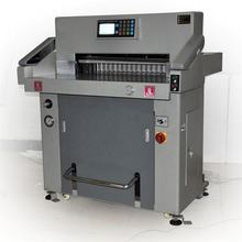 1098 heavy duty automatic paper cutting machine price
