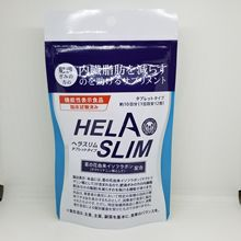 HELASLIM East Asian arrowroot isoflavone maximum proportion reduce orgasm fat