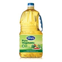 Bulk 100% Organic Sunflower Cooking Oil