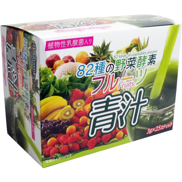 Fruit enzyme supplement green juice with 82 kinds of vegetable enzyme and lactic bacteria