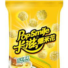 Pop - Smile Popping popcorn Corn Soup Flavor Mushroom Type 100g Bagged Snack Popcorn