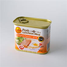 Singapore Food Suppliers Golden Bridge Pork Luncheon Meat Original