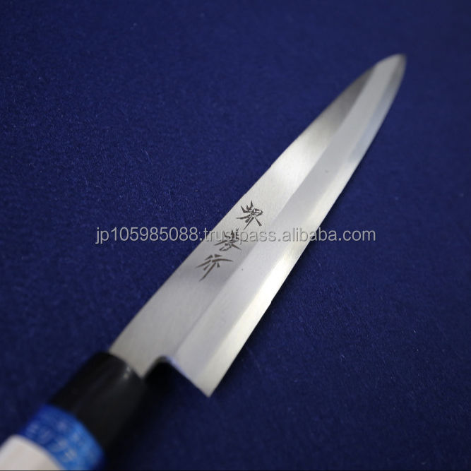 YASUKI Blade Genuine Japanese Kitchen Knife