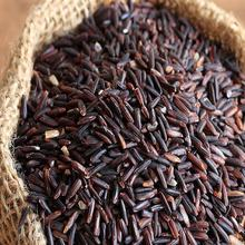 Grade A RED RICE 1KG FOR SUPERMARKET