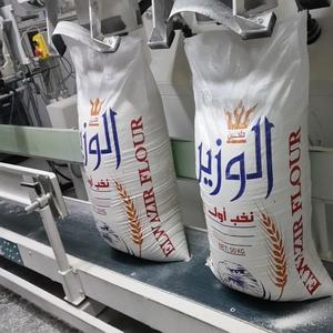 Bag Package HALAL ISO Certificated 1st Grade High Quality Ukraine Wheat Origin Arabic Lavash Pita Type 65 Wheat Flour 50kg 25kg