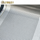 Stainless Steel Perforated Metal Sheet Public Seat